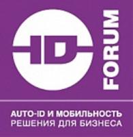 Pogostite.ru - Московский ID-Форум 2016 - специализированная конференция 27 сентября 2016 в Marriott Hotel Novy Arbat