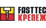 Pogostite.ru - FastTec 2016 с 25 по 27 октября в Крокус Экспо
