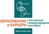 Pogostite.ru - Образование и карьера. Москва 2016 с 2 по 3 ноября в Гостином Дворе