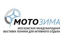 Pogostite.ru - Мотозима 2016 с 18 по 20 ноября в Сокольниках