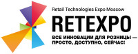 Pogostite.ru - Retexpo 2016 с 23 по 25 ноября в Экспоцентре