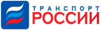 Pogostite.ru - Транспорт России 2016 с 30 ноября по 2 декабря в Гостином Дворе