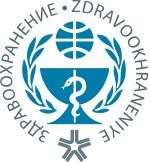 Pogostite.ru - Российская неделя здравоохранения 2016 с 5 по 9 декабря в Экспоцентре
