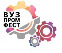 Pogostite.ru - ВУЗПРОМФЕСТ 2016 с 13 по 15 декабря в Экспоцентре