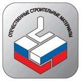 Pogostite.ru - Отечественные строительные материалы — ОСМ 2017 с 24 по 27 января в Экспоцентре
