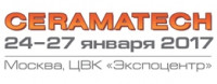 Pogostite.ru - Ceramatech 2017 с 24 по 27 января в Экспоцентре