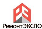 Pogostite.ru - Ремонт Экспо 2017 с 4 по 6 февраля в Сокольниках