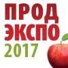 Pogostite.ru - Продэкспо 2017 с 6 по 10 февраля в Экспоцентре
