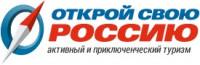 Pogostite.ru - Открой свою Россию 2017 с 22 по 24 февраля в Гостином Дворе