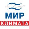 Pogostite.ru - Мир климата 2017 с 28 февраля по 3 марта в Экспоцентре