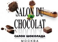 Pogostite.ru - Салон шоколада в Москве 2017 с 2 по 5 марта в Экспоцентре