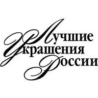 Pogostite.ru - Лучшие украшения России. Весна 2017 с 2 по 5 марта на ВДНХ