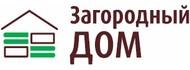Pogostite.ru - Загородный дом / Holzhaus. Весна 2017 с 9 по 12 марта в Экспоцентре