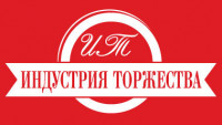 Pogostite.ru - Индустрия торжества. Весна 2017 с 14 по 17 марта в Гостином Дворе
