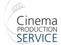Pogostite.ru - Выставка CPS/ Cinema Production Service 2017 с 22 по 24 марта, Киностудия АМЕДИА