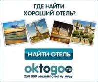 Pogostite.ru - Банкротство Oktogo.ru