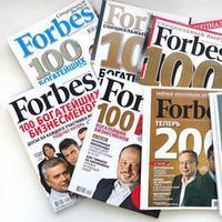 Pogostite.ru - Впервые в мировом рейтинге Forbes оказался владелец отелей во Владивостоке