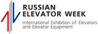 Pogostite.ru - Главное событие лифтовой индустрии - выставка