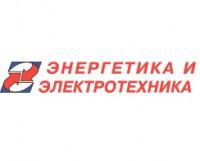 Pogostite.ru - Ключевая выставка в развитии электроэнергетики
