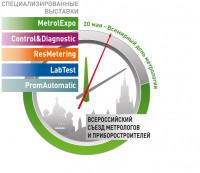 Pogostite.ru - Инновационный форум-выставка