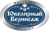 Pogostite.ru - Знаковое событие ювелирного рынка