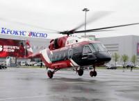 Pogostite.ru - Главная выставка вертолетостроения