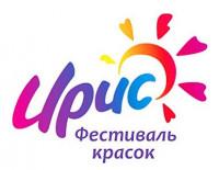 Pogostite.ru - Яркий фестиваль красок