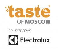 Pogostite.ru - Уникальное событие в Москве - фестиваль