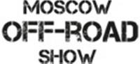 Pogostite.ru - Главное событие года для поклонников внедорожных автомобилей - выставка