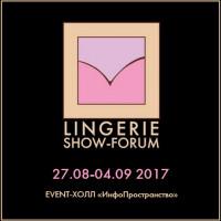 Pogostite.ru - Самая масштабная выставка бельевой промышленности