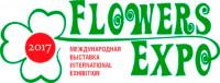 Pogostite.ru - Важное событие - выставка