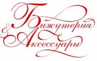 Pogostite.ru - Единственная в России выставка