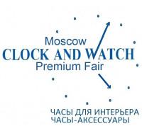 Pogostite.ru - Престижная выставка
