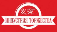 Pogostite.ru - Выставка