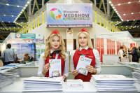 Pogostite.ru - Колоссальная выставка