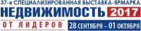 Pogostite.ru - Крупная выставка-ярмарка