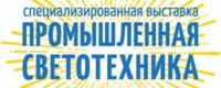 Pogostite.ru - Инновационная выставка