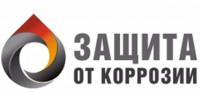 Pogostite.ru - Уникальное мероприятие - выставка
