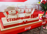 Pogostite.ru - Крупнейшая международная выставка