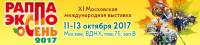 Pogostite.ru - Профессиональная выставка