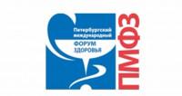 Pogostite.ru - Крупнейший специализированный