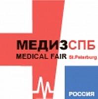 Pogostite.ru - Международная специализированная выставка
