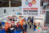 Pogostite.ru - Уникальная выставка