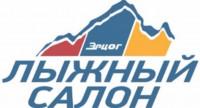 Pogostite.ru - Главная горнолыжная выставка