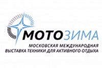 Pogostite.ru - Главное мероприятие - выставка