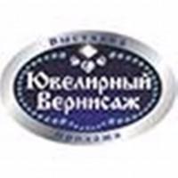 Pogostite.ru - Знаковая выставка