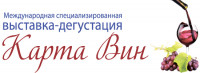 Pogostite.ru - Выставка-дегустация