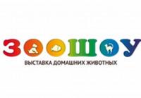 Pogostite.ru - Самая большая выставка животных