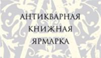 Pogostite.ru - Уникальный выставочный проект
