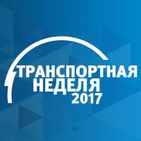 Pogostite.ru - Ежегодное мероприятие